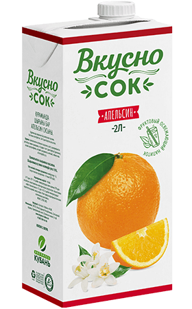 Упаковка «ВкусноСок», вкус - Апельсин. Объем 2 литра.