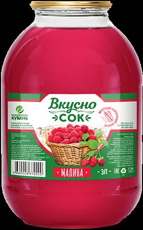 Напиток сокосодержащий малиновый в стеклянной банке 3 литра