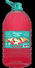 Яблочно-малиновый безалкогольный напиток 5л
